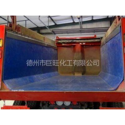 供应供应高分子聚乙烯卡车车厢衬板