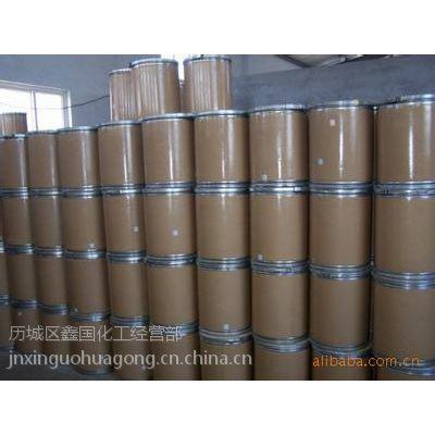 专业供应氯化锌 工业级 电池级 高纯度 鑫国 氯化锌