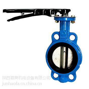 【轻体|重体|粗杆】球墨阀板铸铁手柄对夹式蝶阀D71X-16D71X5-10