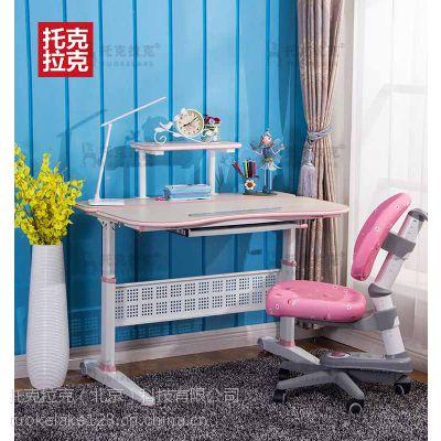 托克拉克 儿童学习桌椅套装 可升降儿童书桌学生书桌写字桌写字台简约现代款