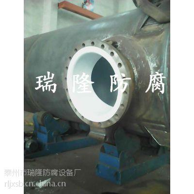 供应瑞隆牌HF04-4非标可定制钢衬四氟化工设备