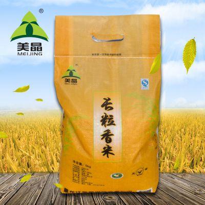 供应中垦美晶东北长粒香大米批发价格