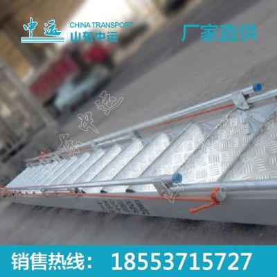 船用铝合金舷梯 铝质岸梯 登船梯 码头梯供应