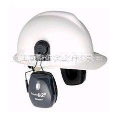 供应斯博瑞安1011992 Bilsom (L2H)耳罩  安全帽25NRR抗噪音耳罩