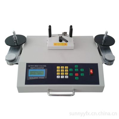 供应江苏直销质保3年 可调速型贴片零件计数器,零误差LED贴片盘点机