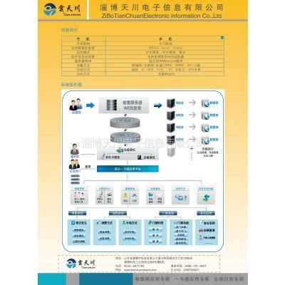供应专业销售各种考勤机,智能售饭机,门禁,巡更,等智能电子产品