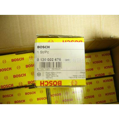 潍柴发电机0124655066