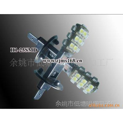 【大量供应】LED汽车灯 H1-25SMDLED车灯 批发LED车灯