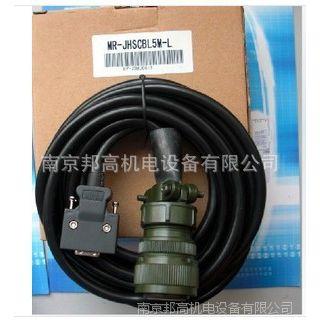 特价HC-SFS伺服专用 MR-JHSCBL5M-L编码器线现货
