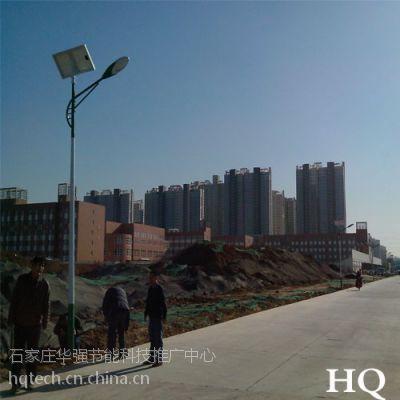 供应吕梁太阳能路灯生产厂家
