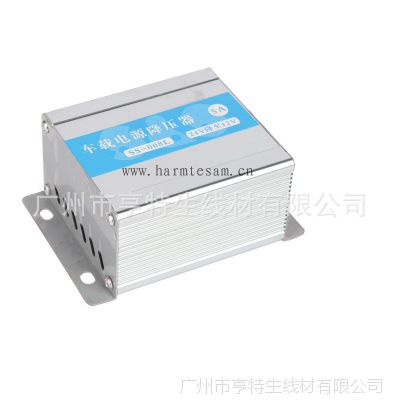 车载电源降压器24V转12V  汽车音响电源逆变器 电源转换器变压器
