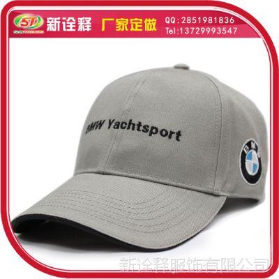 东莞帽厂 专业生产鸭舌帽 纯棉成人帽 全棉刺绣棒球帽 高尔夫球帽