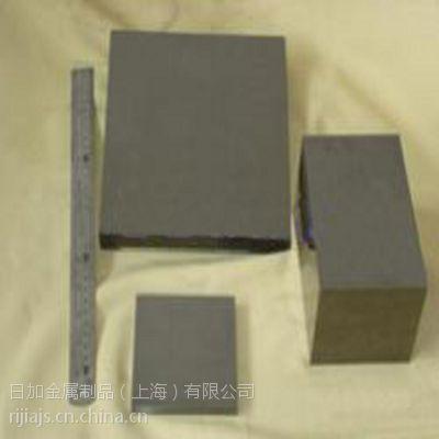 供应W18Cr4V高速钢|W18Cr4V板材|W18Cr4V圆钢