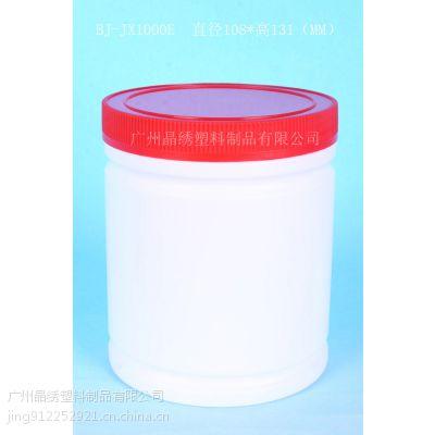 广东供应外贸塑料瓶,面膜粉优质包装瓶