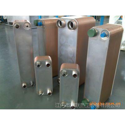 批发空压机余热回收空压机余热利用热水机热能转换器