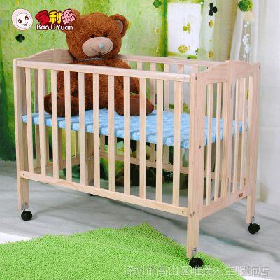 宝利源 婴儿床实木无漆宝宝游戏床可折叠 多功能可变置物架送滚轮