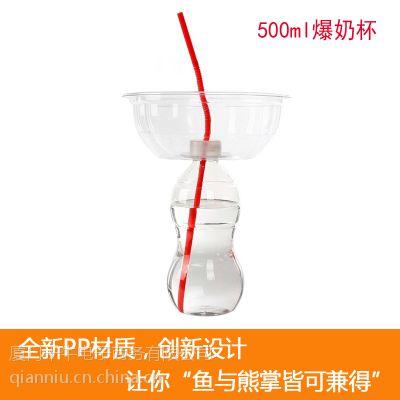 供应【创意餐具】500毫升一次性葫芦杯饮料杯果汁杯冷饮杯吸管杯200个