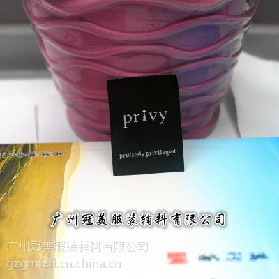 专柜正品女装织唛商标定做 床垫布标 衣服尺码标定做