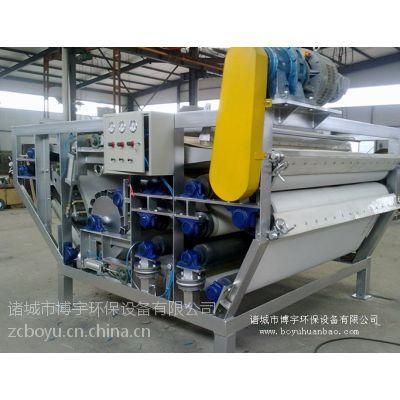 供应带式压滤机|污泥脱水机|污泥脱水设备