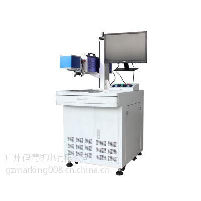 广州码清光纤激光打标机MQLF-20B不锈钢棒材打字机,金属打码机,302标记加工,厂家直销