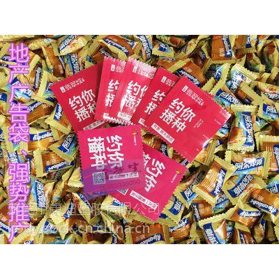 猴年网销爆款单品避孕套广告7x7个性彩印、自带企业二维码安全套广告袋新式推广