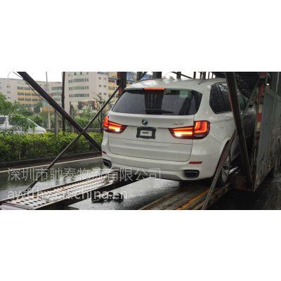 深圳至哈尔滨小汽车运输-小轿车托运公司