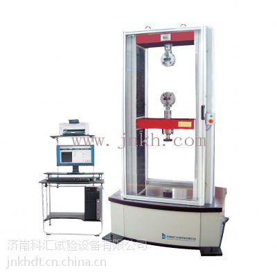 科汇牌WDW-600E塑料拉力试验机