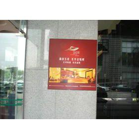 供应深圳会展中心专用展板广告/展位广告布置/布展专用kt板写真