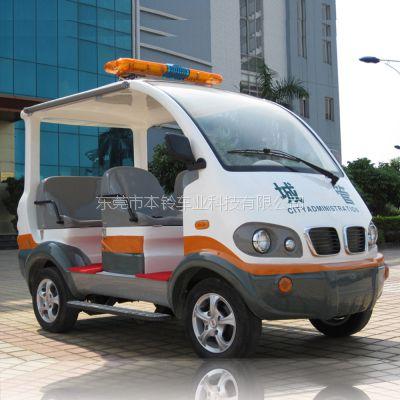 海南海口电动*巡逻*车,电瓶*巡逻*车厂家 经典车型BL-XL045