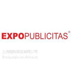 2019年墨西哥国际广告标识展览会总代理