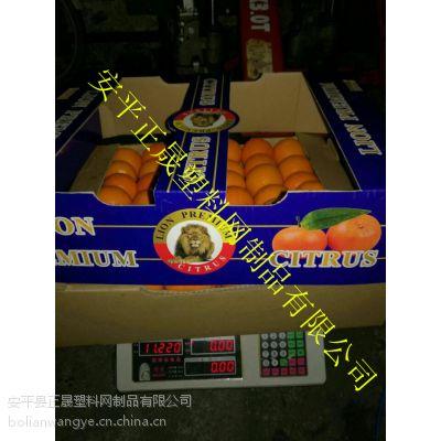 现货批发进口柑桔水果箱包装网套 水果箱专用塑料网 PE红色塑料网
