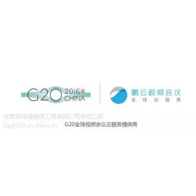 北京大兴区专线接入、大兴区光纤接入50M、100M价格