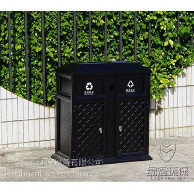 广告果皮箱 和平区果皮箱 绿恩环保(在线咨询)