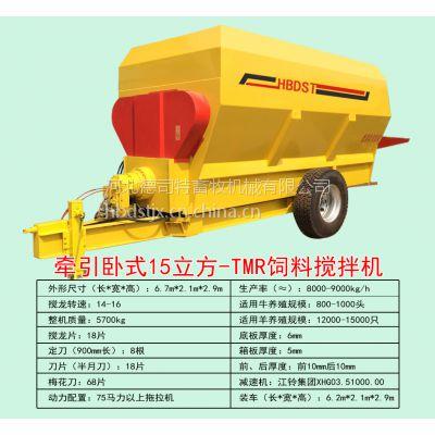 供应牵引式15立方TMR饲料搅拌机设备