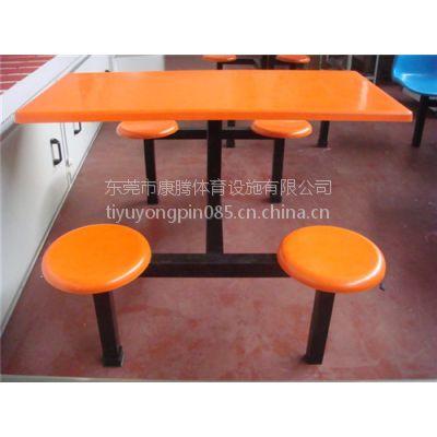 康腾特价快餐桌椅连体批发食堂饭堂餐桌椅4人员工餐台桌便利店餐桌椅