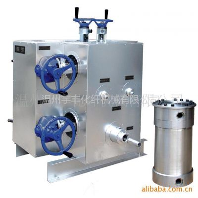 供应立式连续切换熔体过滤器