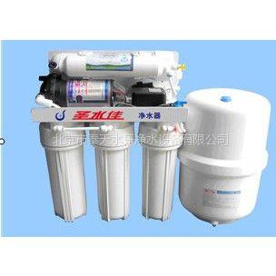 供应圣水佳家用纯水机