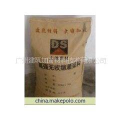 供应中山高强无收缩灌浆料厂家15915736331佛山,江门,惠州新桥规管道压浆剂厂家