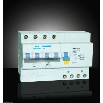 供应低压电器产品ccc质量认证及工厂审查代理机构-苏州宜捷信