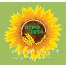 供应2014乌克兰国际农业技术展/东欧的农业展/外经联展团