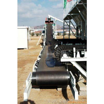厂家供应流水线传送带,橡胶传动带
