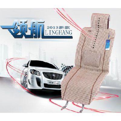 供应汽车坐垫 领航汽车坐垫 阳谷坐垫到领航坐垫