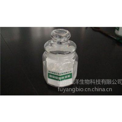 供应山东变性玉米淀粉价格