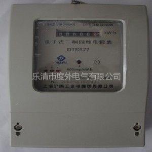 供应DTS677-30(100A)三相电子表