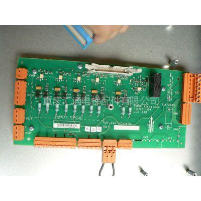 现货供应 电梯专用配件 通力KM713120G02板