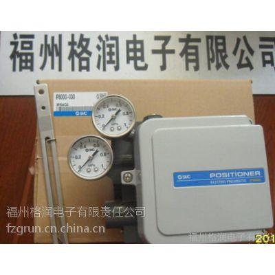 日本原装SMC IP8100-030