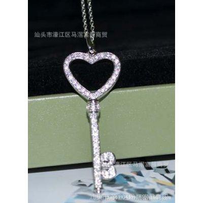 时尚饰品 爱心钥匙吊坠 七夕情人节必备礼物 男人征服女人的武器