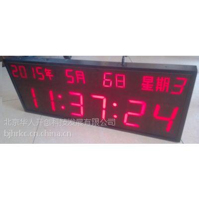 ntp网络授时系统,NTP网络同步时钟