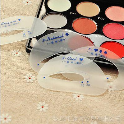 爆款眼影卡6片 懒人眼影辅助工具 描眼影卡画眼妆美妆工具
