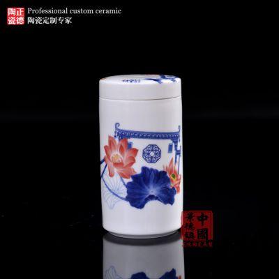 陶瓷豆腐乳罐 景德镇厂家定制豆腐乳罐c042002